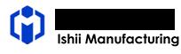株式会社石井製作所 Ishii Manufacturing