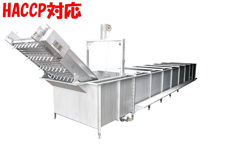 HACCP対応 水流式チラー(冷却槽) CH-0709 ≪特許出願中≫
